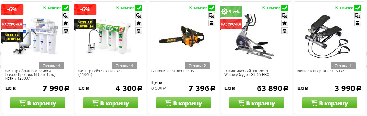 Купоны Techport в Елани
